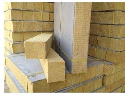 立丝岩棉复合板