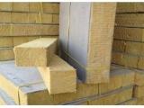 优质立丝岩棉复合板