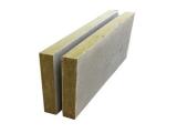 绝热岩棉复合板