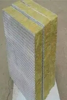 立丝岩棉复合板批发