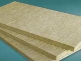 高密度岩棉板报价