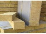 展销立丝岩棉复合板