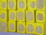 促销防火岩棉板