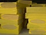 供应屋面岩棉板