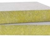 供应立丝岩棉复合板