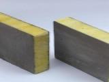 直销岩棉复合板